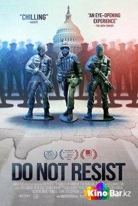 Фильм Не сопротивляйся смотреть онлайн