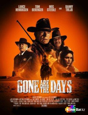 Фильм Ушедшие дни смотреть онлайн