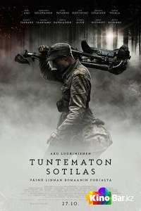 Фильм Неизвестный солдат смотреть онлайн