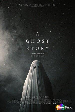 Фильм История призрака смотреть онлайн