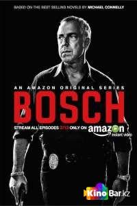 Фильм Босх 4 сезон 1-10 серия смотреть онлайн