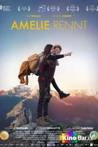 Фильм Побег Амели смотреть онлайн