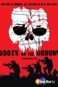 Фильм Пехота в бою смотреть онлайн