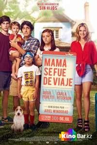 Фильм Мама уехала смотреть онлайн