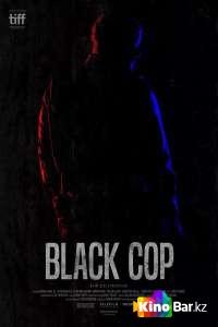 Фильм Черный коп смотреть онлайн