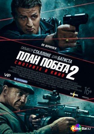 Фильм План побега2 смотреть онлайн