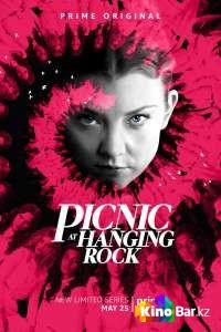 Фильм Пикник у Висячей скалы 1 сезон 1-6 серия смотреть онлайн