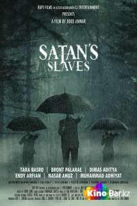 Фильм Слуги сатаны смотреть онлайн
