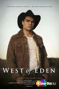 Фильм Запад рая смотреть онлайн