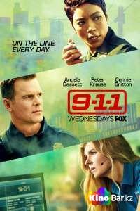 Фильм 9-1-1 / 911 служба спасения 2 сезон 1-8 серия смотреть онлайн
