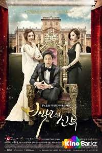 Фильм Невеста века (все серии по порядку) смотреть онлайн
