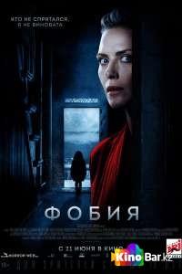 Фильм Фобия смотреть онлайн