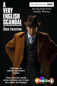 Фильм Очень английский скандал 1 сезон 1-3 серия смотреть онлайн