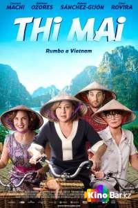 Фильм Ти Май: путь во Вьетнам | Девичник во Вьетнаме смотреть онлайн
