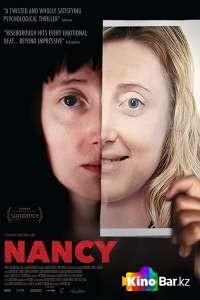 Фильм Нэнси смотреть онлайн