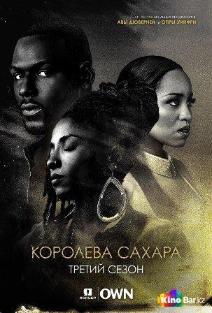 Фильм Королева сахара / Королева сахарных плантаций 2 сезон 1-10 серия смотреть онлайн