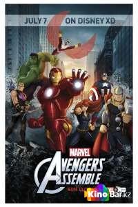 Фильм Команда «Мстители» 3 сезон смотреть онлайн