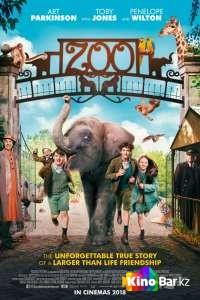 Фильм Зоопарк смотреть онлайн