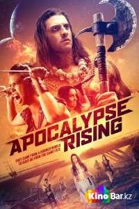 Фильм Апокалипсис начинается смотреть онлайн