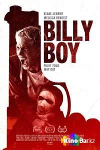 Фильм Билли смотреть онлайн
