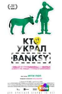 Фильм Кто украл Banksy смотреть онлайн