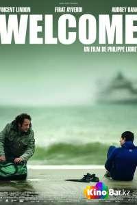 Фильм Добро пожаловать смотреть онлайн