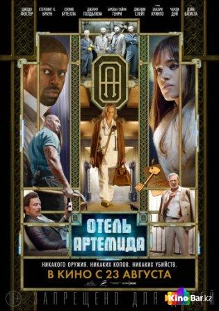 Фильм Отель «Артемида» смотреть онлайн