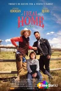 Фильм Идеальный дом смотреть онлайн