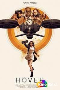 Фильм Воздушные убийцы смотреть онлайн