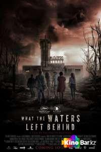 Фильм Что воды оставили позади смотреть онлайн
