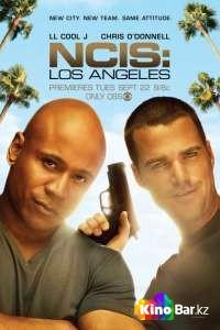 Фильм Морская полиция: Лос-Анджелес 10 сезон 1-3 серия смотреть онлайн