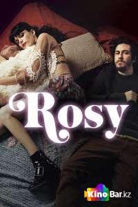 Фильм Рози смотреть онлайн