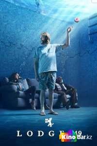 Фильм Ложа 49 1 сезон 1-10 серия смотреть онлайн