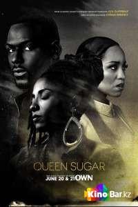 Фильм Королева сахара 3 сезон 1-13 серия смотреть онлайн
