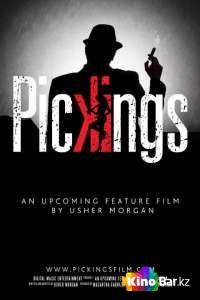 Фильм Пикингс смотреть онлайн