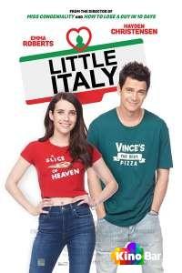 Фильм Маленькая Италия смотреть онлайн
