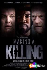 Фильм Совершая убийство смотреть онлайн