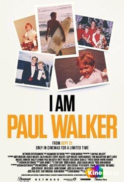 Фильм Я – Пол Уокер смотреть онлайн