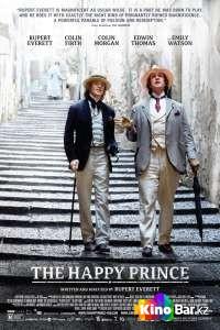 Фильм Счастливый принц смотреть онлайн