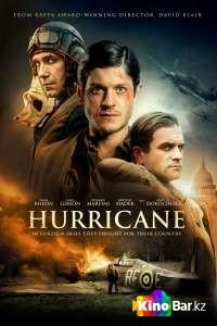 Фильм Ураган смотреть онлайн