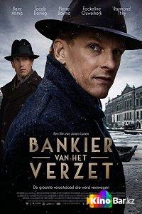 Фильм Сопротивления банкира смотреть онлайн