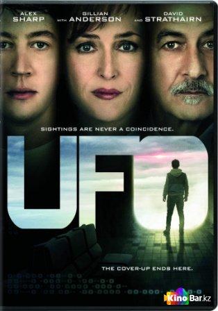 Фильм НЛО смотреть онлайн