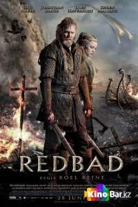 Фильм Радбод смотреть онлайн