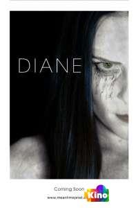 Фильм Диана смотреть онлайн