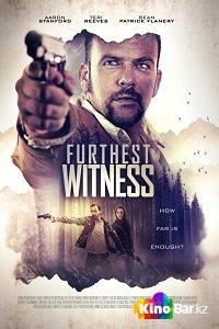 Фильм Последний свидетель смотреть онлайн