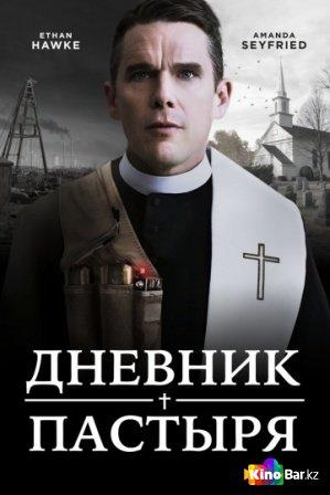 Фильм Дневник пастыря смотреть онлайн
