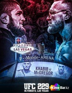 Фильм UFC 229: Хабиб vs. Макгрегор смотреть онлайн