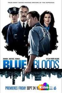 Фильм Голубая кровь (все серии по порядку) смотреть онлайн
