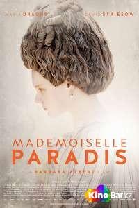 Фильм Мадмуазель Паради смотреть онлайн
