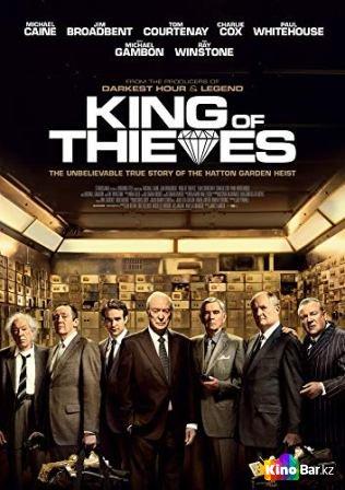 Фильм Король воров смотреть онлайн